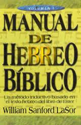 hebreo-biblico