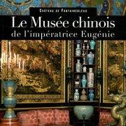 Le Musée chinois de l'impératrice Eugénie : Château de Fontainebleau