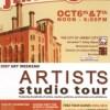 2007_studio_tour_poster