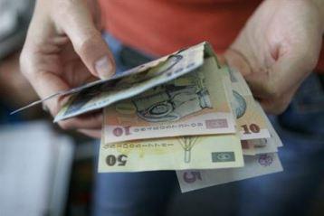 8,8%, cu atat a scazut salariul brut la inceputul anului