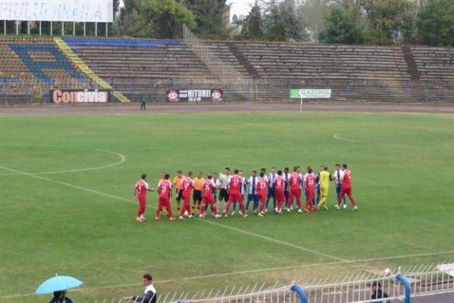 CF Braila eliminata din Cupa Romaniei