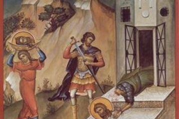 Taierea Capului Sfantului Ioan Botezatorul. Traditii si superstitii