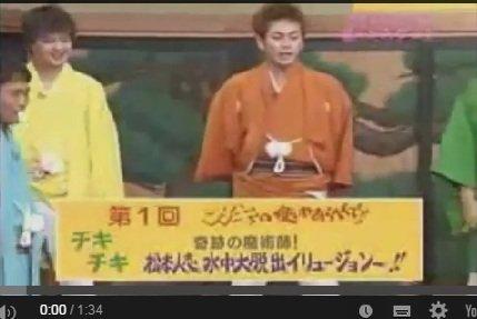 Japonci v tv show