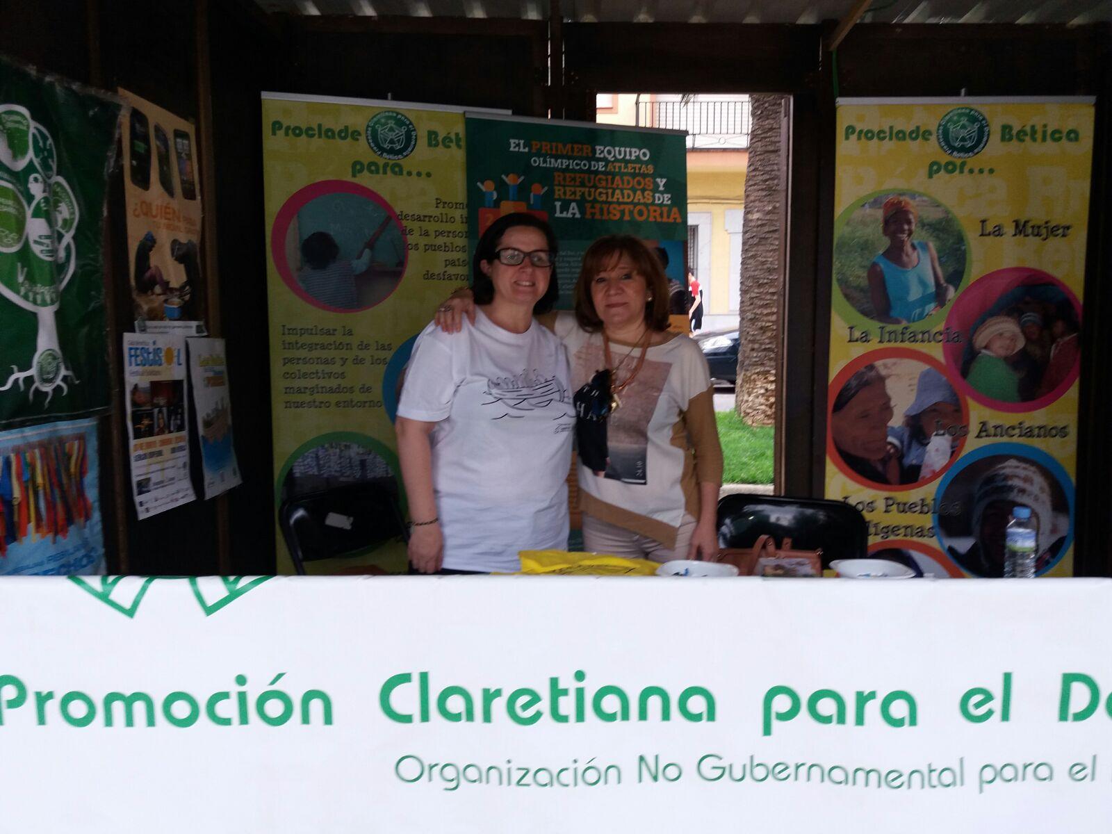 Feria de Adociadiones Don Benito