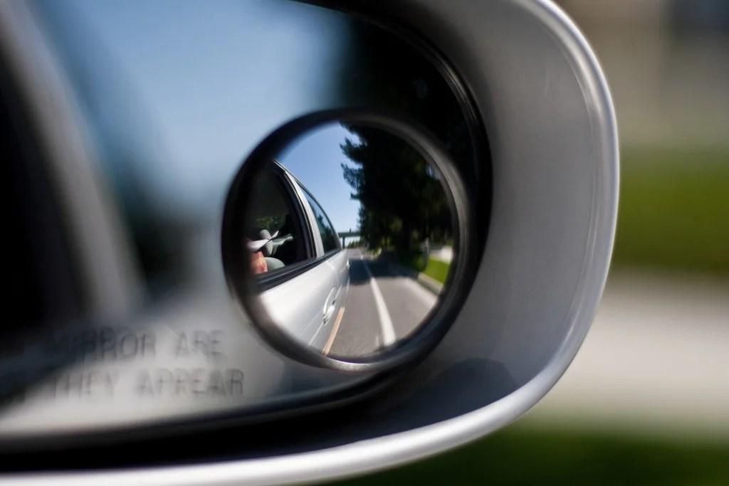 passive blind spot monitoring