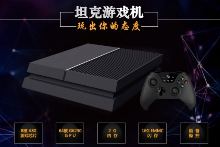 Fake Ouye PS4 Console Is Shocking Even For China Product Reviews Net