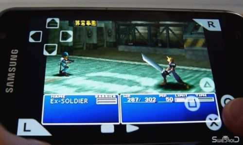PSX4Droid PlayStation Emulator For Android Final Fantasy VII Anyone Product Reviews Net
