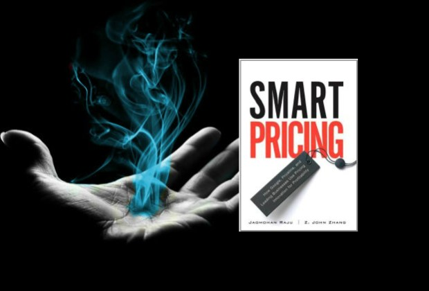 visible-hand-of-pricing