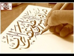 Series: 21 ProductiveMuslim Hobbies Part 3