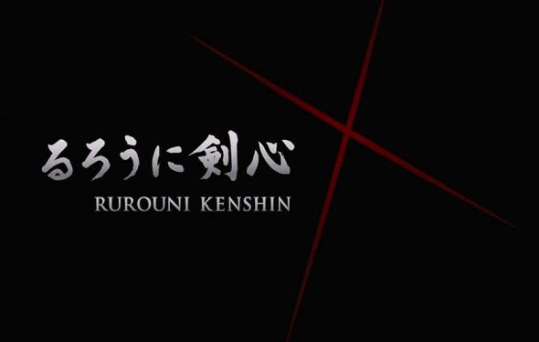 Rurouni Kenshin 1: Kökenler Film İncelemesi