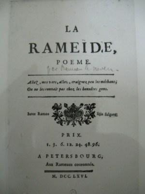 10- RAMEIDE-1