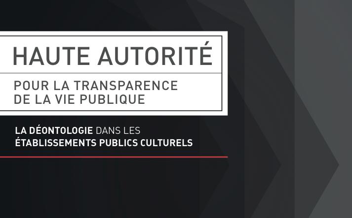 Déontologie & culture : comment combler le retard français ?