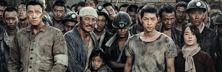 Ryoo Seung-Wan, Battleship Island, Corée du Sud