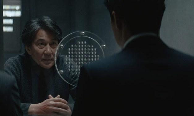 «The Third Murder» : noir et nippon