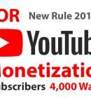 Earn Money: YouTube Policy 2018