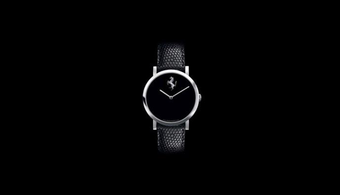 Movado Ferrari watch