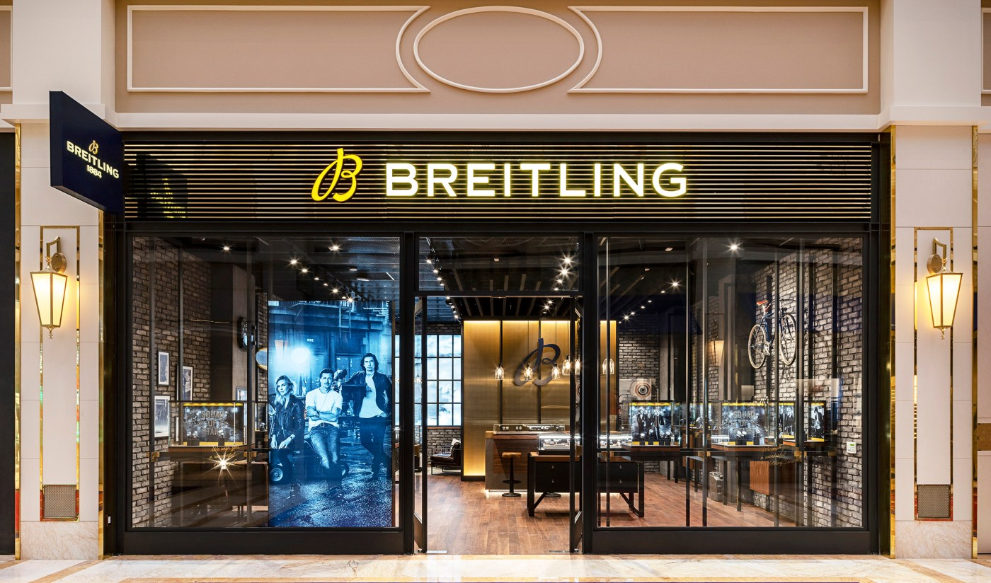 The facade at Breitling in the Wynn Plaza Shops