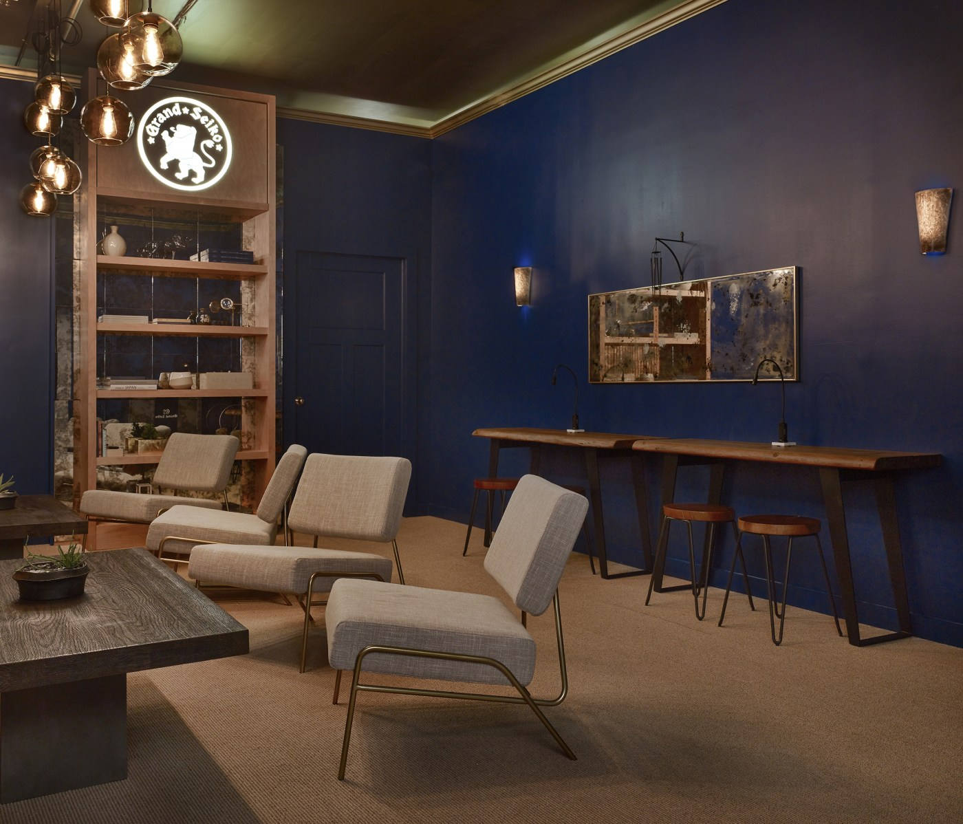 Takumi Lounge
