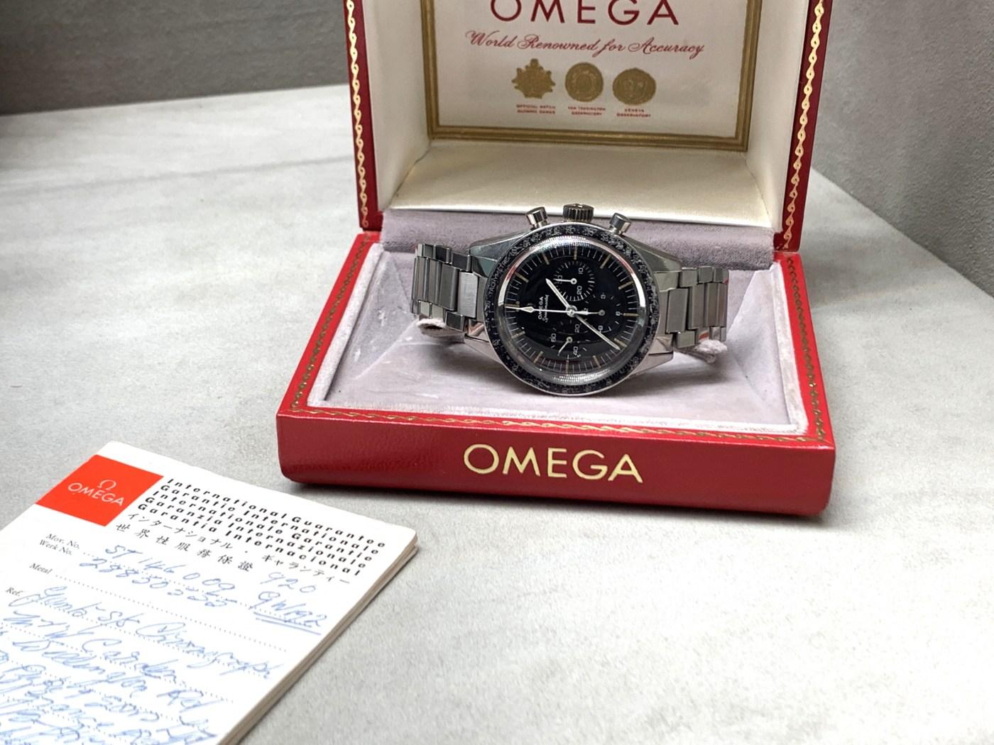 Vintage Omega Speedmaster at Watches of Switzerland SoHo