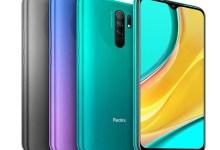 صورة الكشف عن مواصفات وسعر هاتف شياومي Xiaomi Redmi 9 وسعره