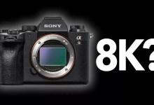 صورة كاميرا سوني A9S القادمة ستكون بدقة 50 ميغابكسل وفيديو 8K بدون ارتفاع حرارتها