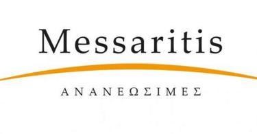 messaritis