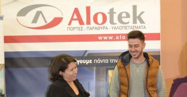 Alotek: Στήριξε με χορηγία το 6ο Συνέδριο Κατασκευαστών ΠΟΒΑΣ