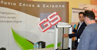 GS Στρατηγέλλης: Στήριξε με χορηγία το 6ο Συνέδριο Κατασκευαστών