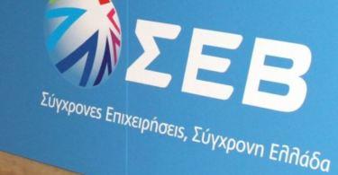 Μ. Στασινόπουλος: Χωρίς διεύρυνση της παραγωγικής βάσης δεν θα βγούμε από την κρίση