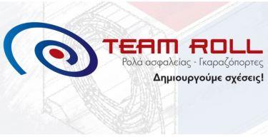 Team Roll ημερίδες 10 χρόνια