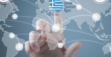 Greek Tourism Expo 2017