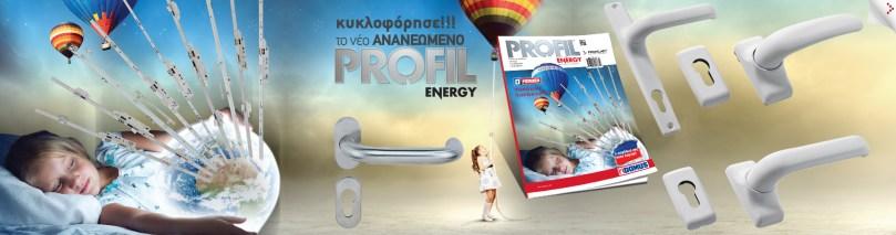 Profil Energy τεύχος 84