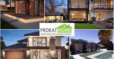 Prokat Home