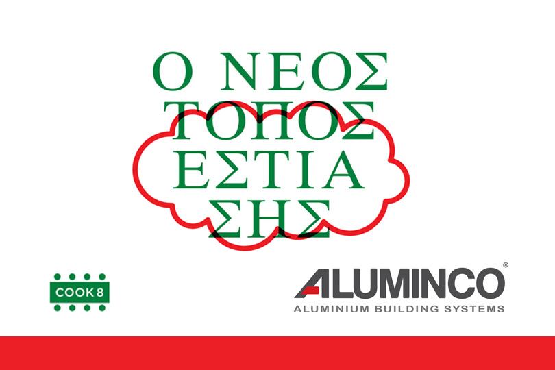 Aluminco Cook8