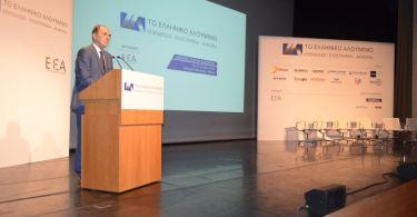 Σταθάκης-ΕΕΑ-Διεθνές-Forum