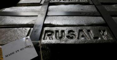 Rusal-αλουμίνιο