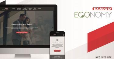 exalcoeconomy website