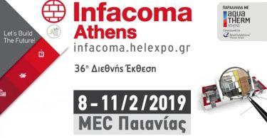 Infacoma-2019