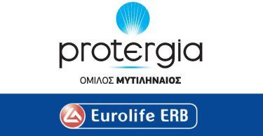 Mytilineos-Protergia-Eurolife-ERB