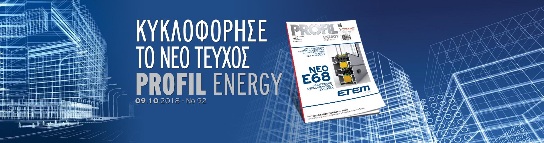 Profil Energy 92