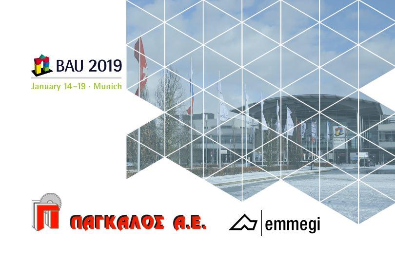 Πάγκαλος-Emmegi-Group