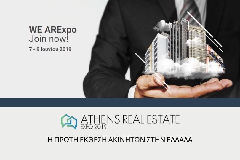 Athens-Real-Estate-Expo