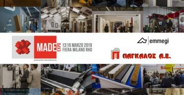 Πάγκαλος-MADE-Expo