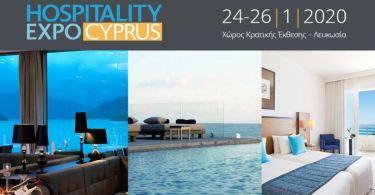 Hospitality Expo Cyprus