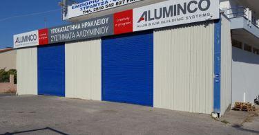 Aluminco ανάπτυξης