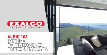 Albio-106