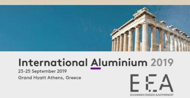 Διεθνές-Συνέδριο-Αλουμινίου-2019
