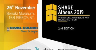 SHARE-Athens-2019