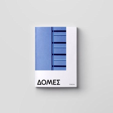 Neokem-DOMa-ΔΟΜΕΣ