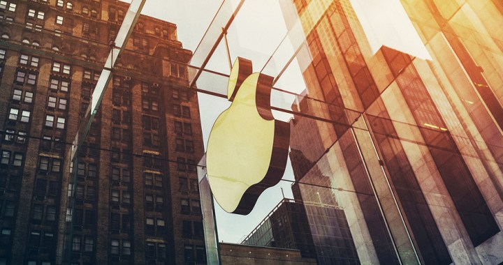 The business strategy of Apple